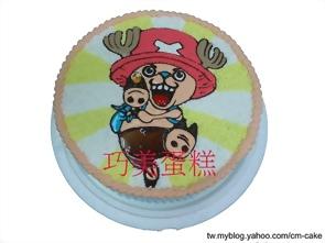 拿藍波球的喬巴造型蛋糕