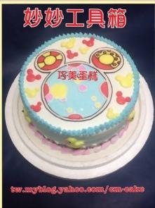 妙妙工具箱造型蛋糕