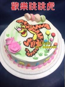 歡樂跳跳虎造型蛋糕