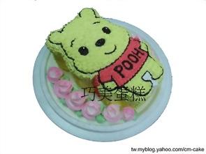 小熊維尼造形蛋糕