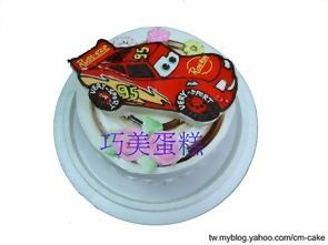 閃電麥坤2D汽車造型蛋糕