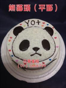 熊貓頭(平面)