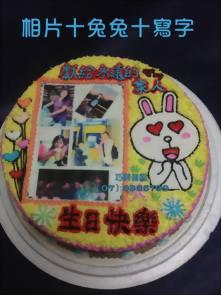 相片十兔兔十寫字