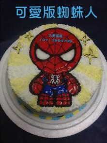可愛版蜘蛛人