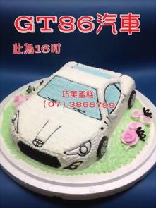 GT86汽車(此為16吋)