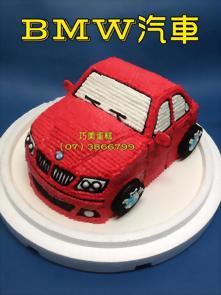 BMW汽車