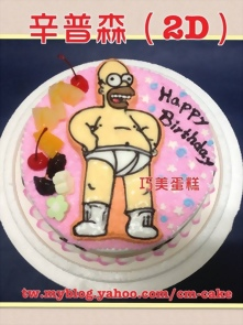 辛普森(2D)造型蛋糕