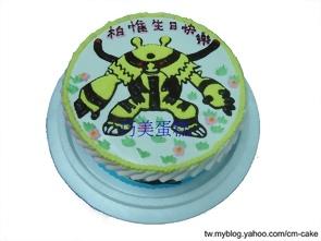 神奇寶貝怪獸造型蛋糕