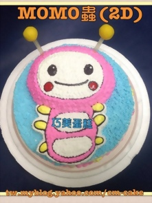 MOMO蟲(2D)造型蛋糕