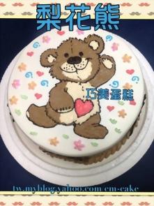 梨花熊造型蛋糕