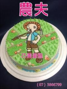 農夫造型蛋糕