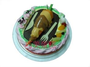 監獄兔的蘿蔔大餐造型蛋糕