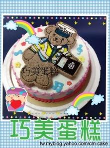 警察泰迪熊2D造型蛋糕