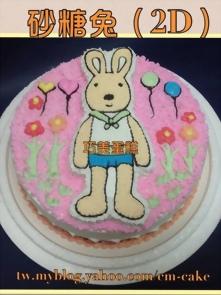 砂糖兔(2D)造型蛋糕