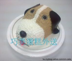 大頭狗(頭部)造型蛋糕