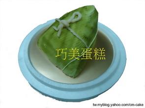 超級肉粽包中造型蛋糕