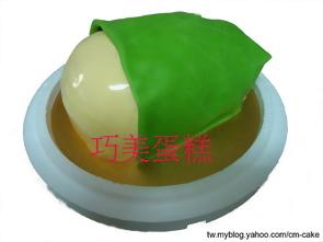 檳榔造型蛋糕