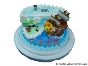 海賊王主題造型蛋糕