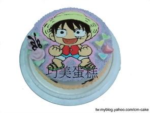 魯夫造型蛋糕