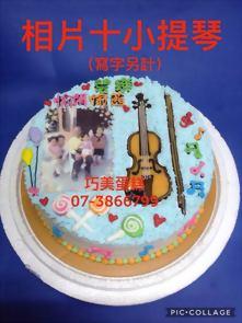 相片+小提琴(寫字另計)