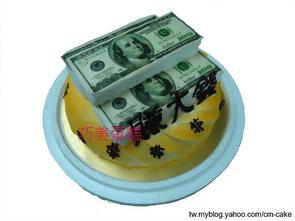 三疊美金造型蛋糕