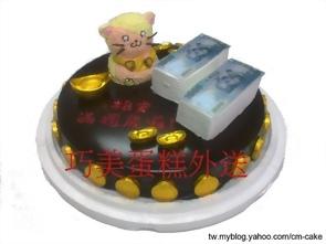 哈姆太郎抱金幣發大財造型蛋糕