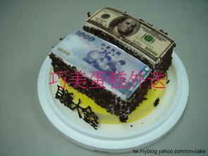 賺大錢造型蛋糕