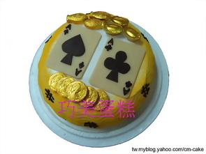 撲克牌一對A造型蛋糕
