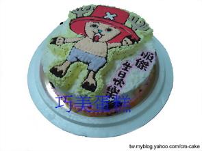 喬巴造型蛋糕