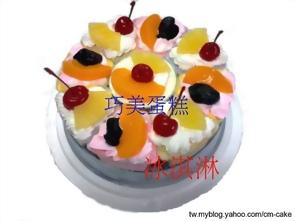 百匯組合冰淇淋蛋糕