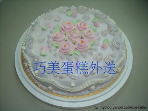 16吋芋泥蛋糕