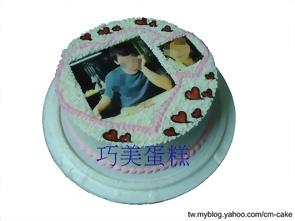 心心相印相片蛋糕