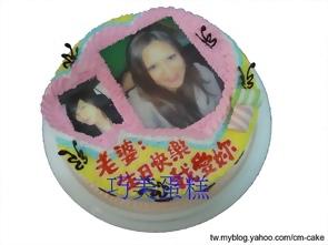 心心相印造型蛋糕