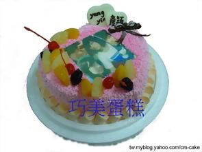 生日心型相片蛋糕