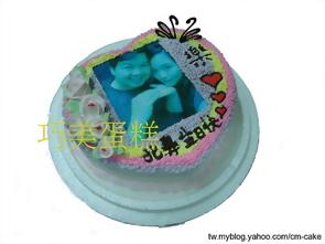 心型相片蛋糕