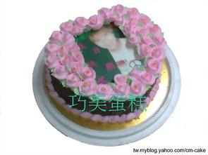 心型玫瑰相片蛋糕