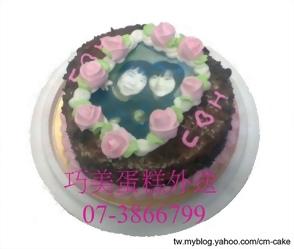 心型數位相片蛋糕