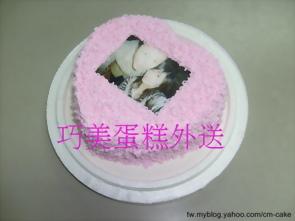 愛心相片蛋糕