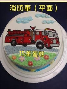 救火噴水消防車造型蛋糕