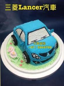 三菱lancer汽車造型蛋糕