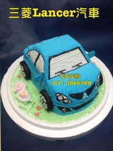 三菱汽車造型蛋糕