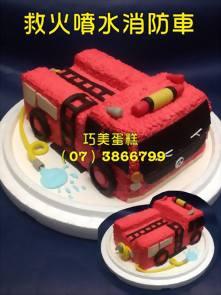 mini cooper國旗版汽車造型蛋糕