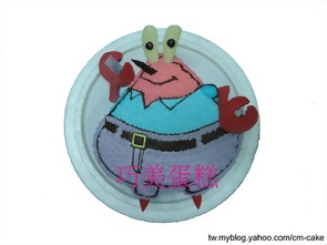 蟹老闆造型蛋糕