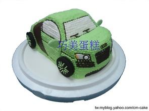 綠色奧迪R8汽車造型蛋糕