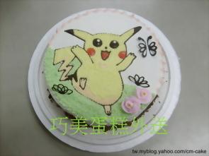 皮卡丘造型蛋糕-2