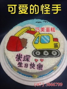 可愛的怪手造型蛋糕