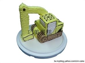 怪手立體造型蛋糕