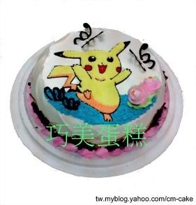 皮卡丘造型蛋糕