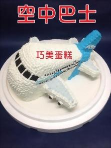 飛機造型蛋糕2層