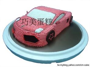 藍寶堅尼汽車造型蛋糕